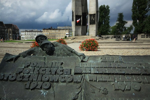 Monument in the Museum of Communism in Gdansk